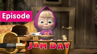 Masha and The Bear - Jam Day (Episode 6) thumbnail