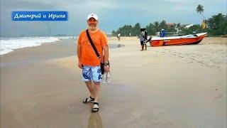✔ Бентота 2019 Шри-Ланка: Песок на Бентота бич! Отдых и путешествие Бентота на Шри-Ланке :)) / Видео