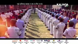 Kalinga tv ର ( ଆମ ସ୍କୁଲ ) ଏଥର  M.D  High school  Dhusuri . Bhadrak