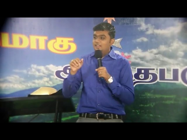 Gods Will For Us (Part 1) Tamil Message