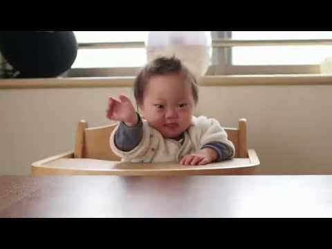 ダウン症児 1歳1か月でバイバイができるようになりました