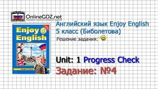 Unit 1 Progress Check Задание №4 - Английский язык