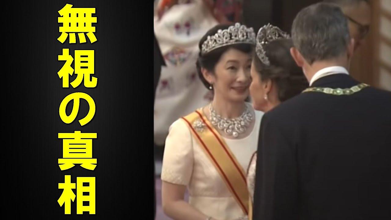傘 投げる 映像 秋篠宮