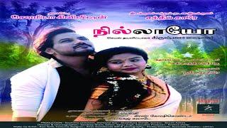 NILLAYO Tamil Remake Video Song Diamond Star  Shashikant ..