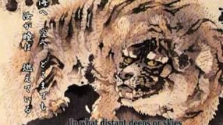 ウィリアム・ブレイク作「虎(the Tyger)」初音ミクの歌声でお届けします。