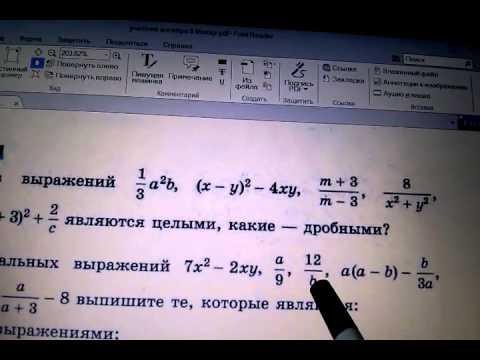 Решение примеров 1 классиз YouTube · Длительность: 1 мин23 с  · Просмотры: более 63000 · отправлено: 06.12.2011 · кем отправлено: Марина Леонова