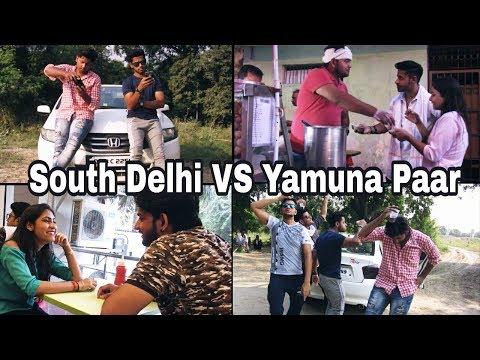 South Delhi VS Yamuna Paar Boys || Feat. FITNESS VILLAINS