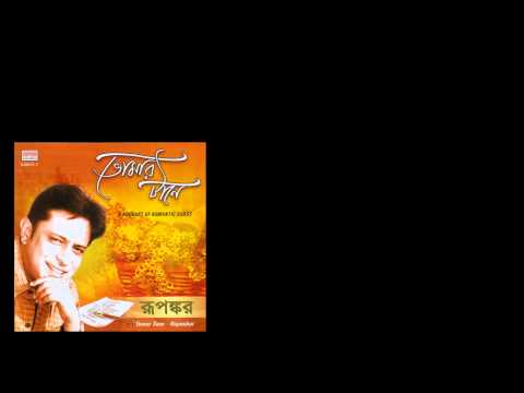 Tomar Tane |  Rupankar | Bengali Modern Songs | Sagarika Original