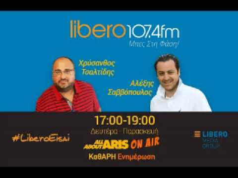 AllAboutARIS On Air - 20/03/18