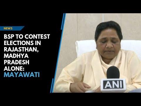 BSP to contest elections in Rajasthan, Madhya Pradesh alone: Mayawati