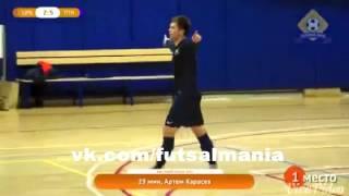 Гол на финте - футзал мини-футбол futsal skills goal tricks(Больше интересных фото и видео о футболе, футзале и пляжном футболе вы найдете в нашей группе - vk.com/futsalmania..., 2015-04-13T10:15:13.000Z)