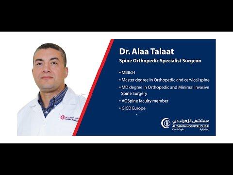 Dr. Alaa Talaat - Consultant Spine Orthopedic surgeon