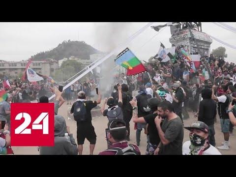 Оппозиция Боливии пытается быстро арестовать бывшего президента Моралеса - Россия 24
