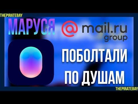 """Обзор голосового помощника """"Маруся"""""""