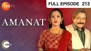 Amanat - Episode 213 - 13-09-2001