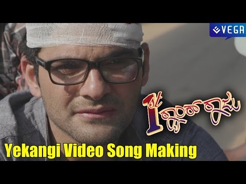 First Rank Raju Movie || Yekangi Video Song Making