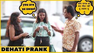 Funny Dehati Language Prank On Cute Girls| Funky Joker