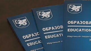 Журнал КФУ «Образование и саморазвитие» вошёл в SCOPUS