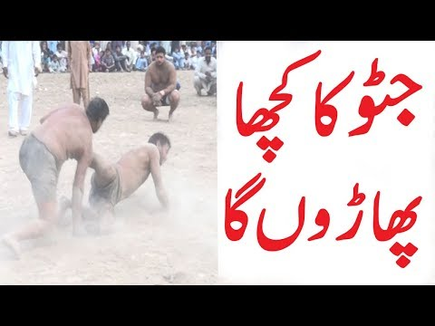 Javed Iqbal Jattu Vs Bhatti Raja New Super Dupper All Open Kabaddi Match