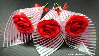 DIY สอนทำดอกไม้กระดาษ#5(ดอกกุหลาบ)วาเลนไทน์แบบง่ายๆ / แม่เนย น้องพอสDIY