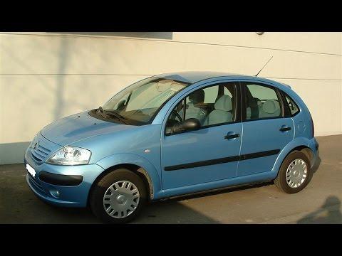 Annonce Citroen C3 Rabat-Salé-Kénitra Maroc - GoldAnnonces #auto