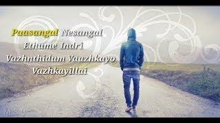 Paasangal Nesangal Ethume Indri - whatsapp status song TAMIL