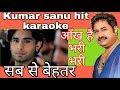 karaoke songs with lyrics   aankh hai bhari bhari   tum se achha kaun in   karaoke songs
