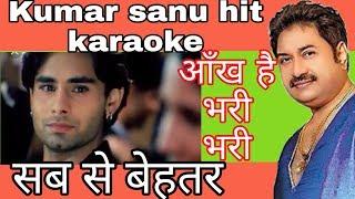 karaoke songs with lyrics | aankh hai bhari bhari | tum se achha kaun in | karaoke songs