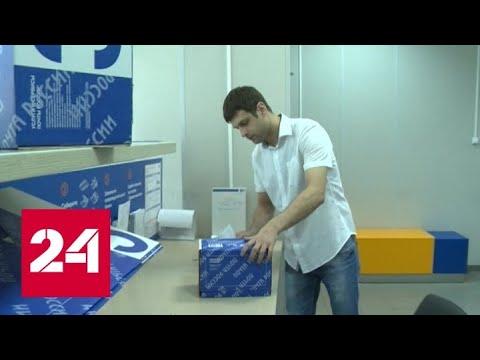 """От """"Почты России"""" останется лишь название - Россия 24"""