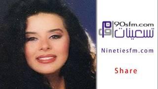 90sfm.com Amira Ya Shams 3