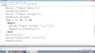 Pascal - типизированные файлы