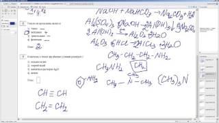 Органическая Углеводороды Химические свойства Ацетилен Этилен Задание 13 Химия ЕГЭ 2016 УфаХимик