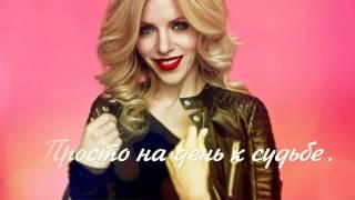 Людмила Соколова ' Девочка в белом' Lyric Video