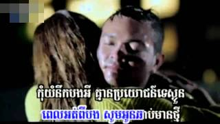 vuclip SD VCD Vol 163,ខឹងឫស្អប់អូនអាចជេរបងបាន,Kheng Ros Srob Oun Ach Je Bong Ban   Serey Mun