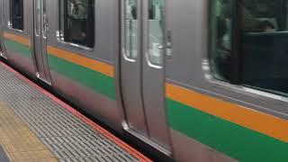 E231系K31上野東京ライン東海道線普通沼津&E233系熱海止まり行