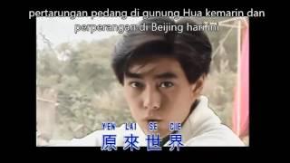 si mong (lirik dan terjemahan)