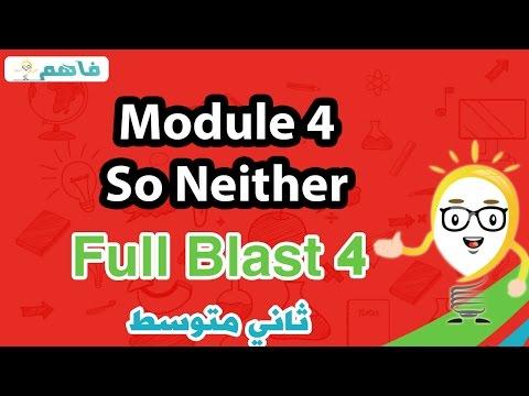 Module 4 So Neither انجليزى ثانى متوسط