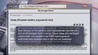 Скандал со списком журналистов сайта «Миротворец» уже и докатился до США