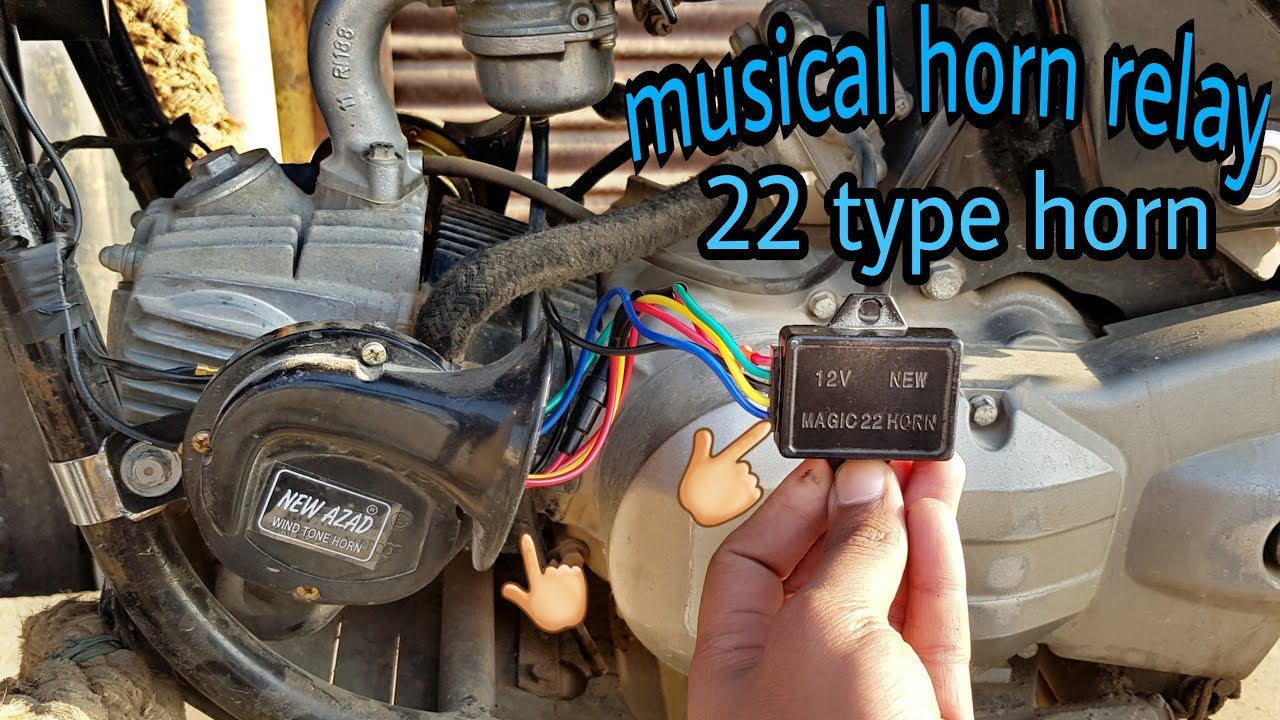 musical horn with 22 type tune how to install music horn relay in bike [ 1280 x 720 Pixel ]
