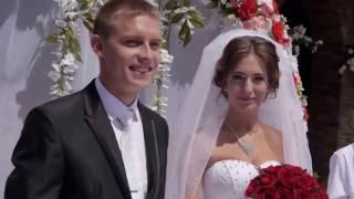 Обложка Как невеста ответила ДА