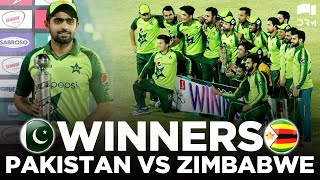 Winning Celebrations | Pakistan vs Zimbabwe T20I 2020 | PCB | MD2E