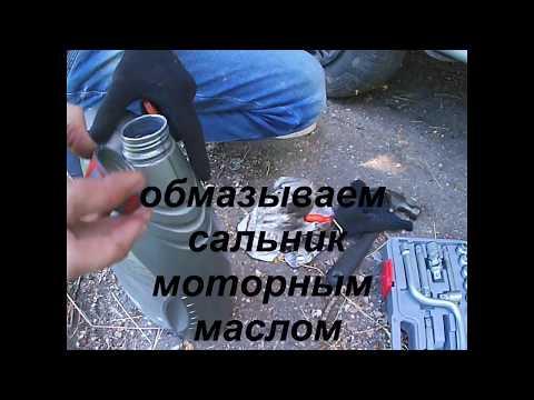 Замена сальника распредвала ВАЗ 2115