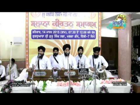 Baap-Hamar-Sadd-Chiranjivi-Bhai-Sahajdeep-Singh-Ji-Delhi-Wale-At-Delhi