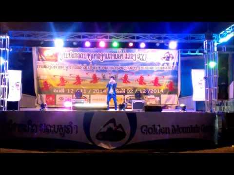 2014 Hmong Karaoke, Phonsavan, Laos