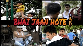 Bhai Vs Bhai || Bhai ka pyar || Gagan Summy