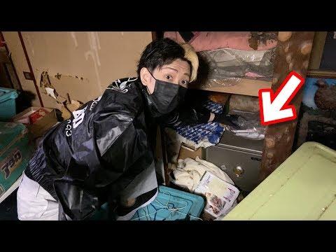 ゴミ屋敷から古びた金庫?一軒家を丸ごと買い取って中身全部査定してもらった結果…