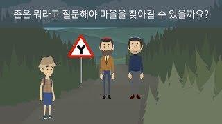 [아이큐 추리문제]  일본에서 유행중인 머리에 지진나는 문제!!!
