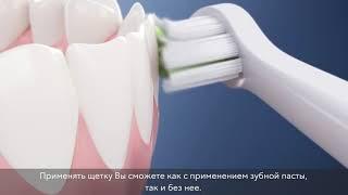Электрическая звуковая зубная щетка Revyline RL 010