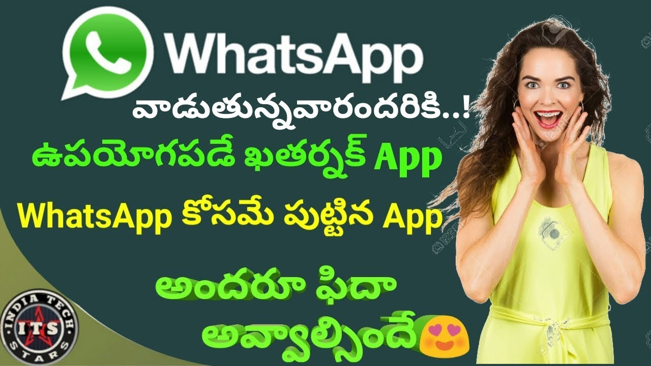 Erstaunliche WhatsApp-Geheimtricks in 2019 Telugu By India Tech Star + video