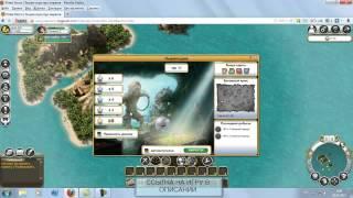 Онлайн видео обзор ігри Pirate Storm